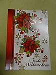 2014 - Weihnachtsfeier